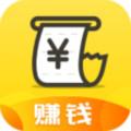 记点点记账红包版app福利版1.0