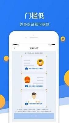一盏花贷款app手机版1.0截图1
