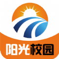 阳光校园空中黔课平台入口app1.0
