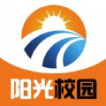 2020贵州省阳光校园空中黔课官注册入口0.1.1
