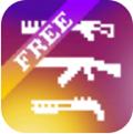 像素枪械战斗官网正式版1.0.00