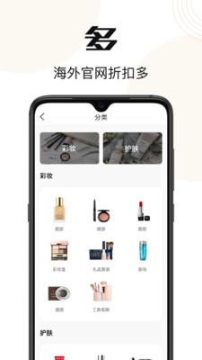 小甜桔app官方版1.3.7截图2
