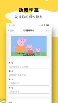 简易表情app官方版v1.1截图0