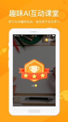 小熊美术app安卓版1.2.2截图0