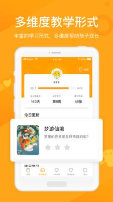 小熊美术app安卓版1.2.2截图1