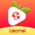 草莓视频app免费会员破解版 1.0