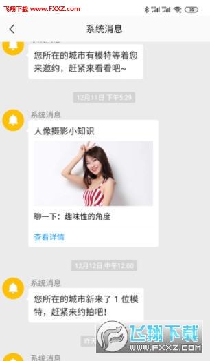 麻豆传媒app安卓版4.4.5最新版截图0