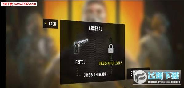 自由使命正义之枪手游安卓版20.0.3截图0