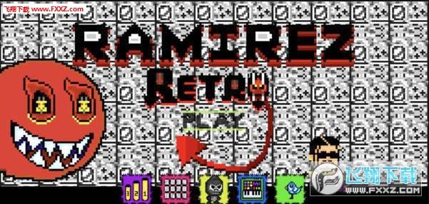 拉米雷斯大冒险手游安卓版1.1.1截图0