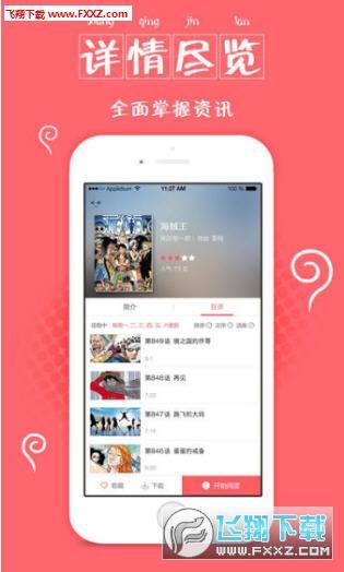 clicli动漫app官方版1.0截图0