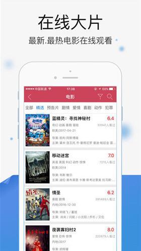 ?;ㄊ悠�app免费版1.0截图1
