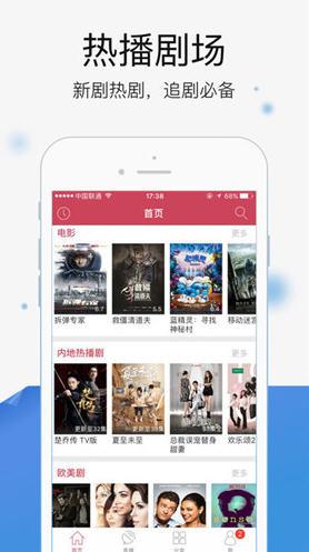 ?;ㄊ悠�app免费版1.0截图2