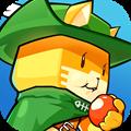 达猫小分队手游礼包码版2.0.2