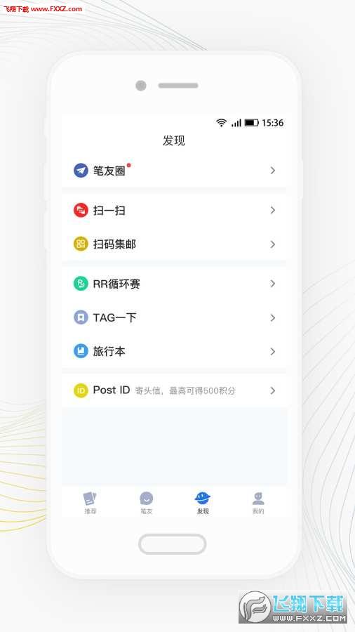 Slowchat安卓版v1.0.13截图1