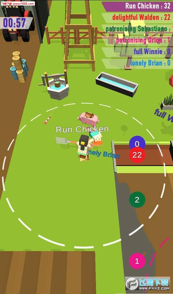 骑鸡大作战手机安卓版0.0.1截图0