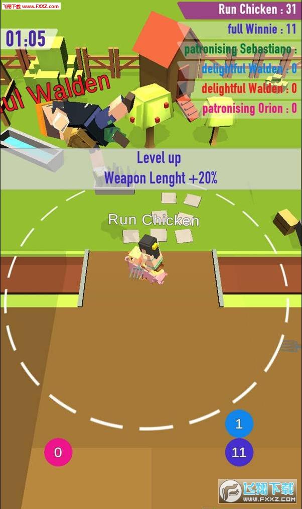 骑鸡大作战手机安卓版0.0.1截图2
