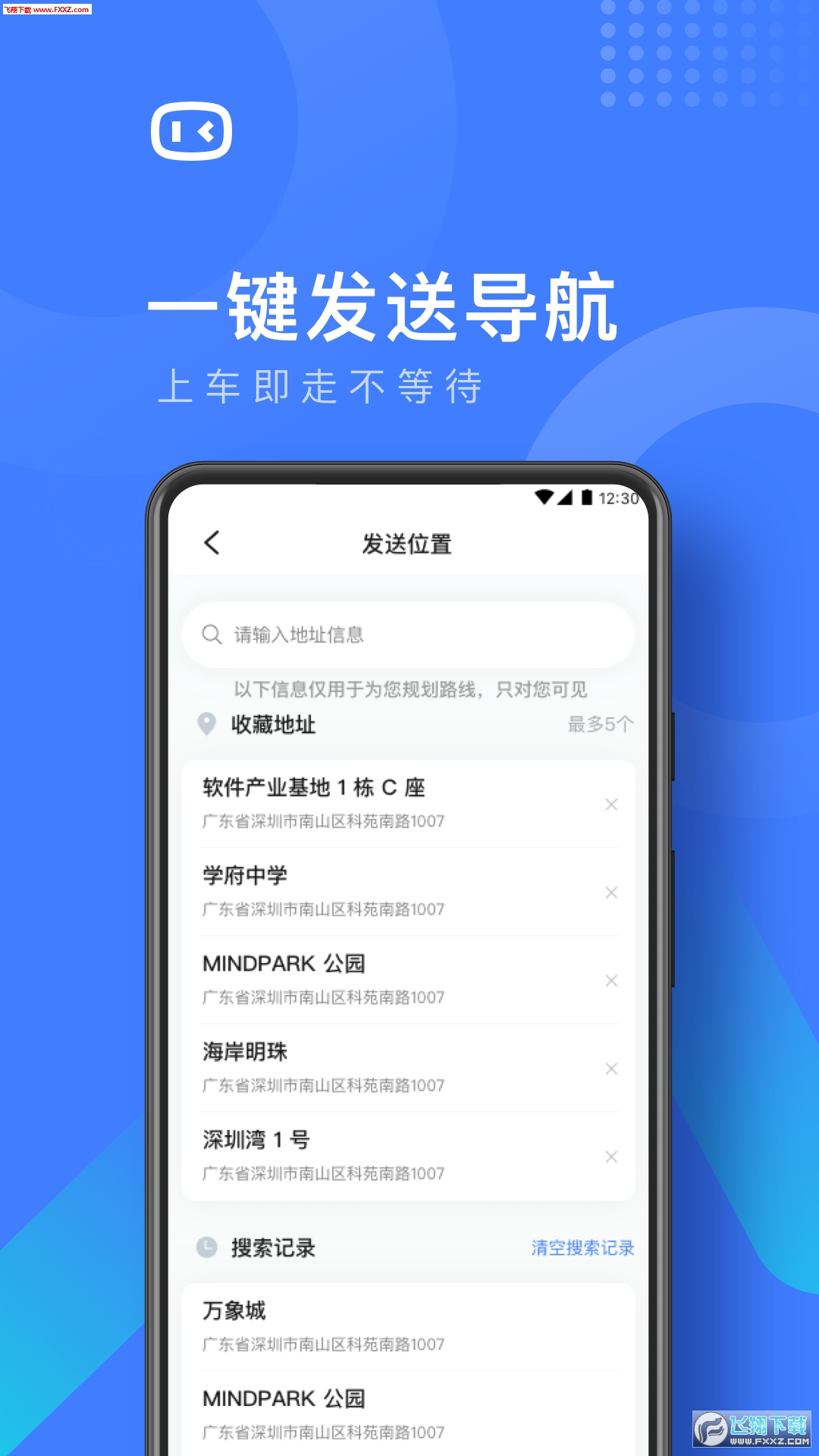 度小音app官方版V1.0.2截图1