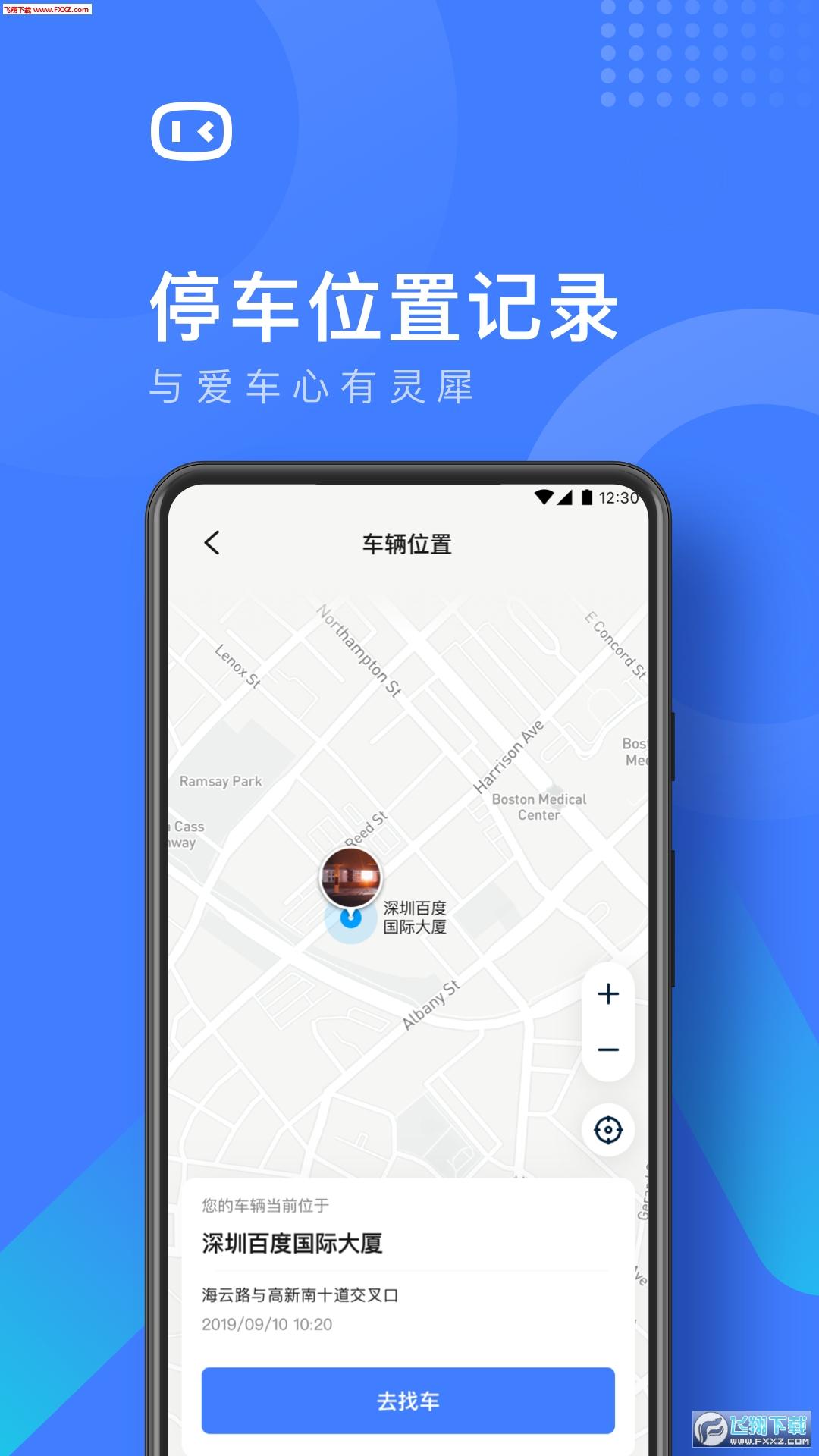 度小音app官方版