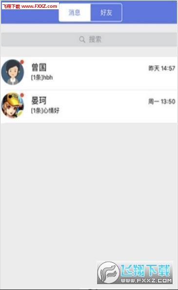 江西省基础资源教育网登录入口手机版1.0.8截图2