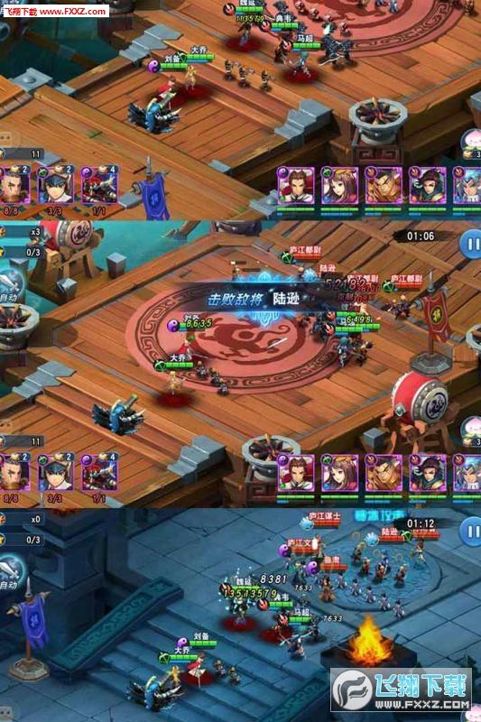魔战三国online九游版1.0.0截图3