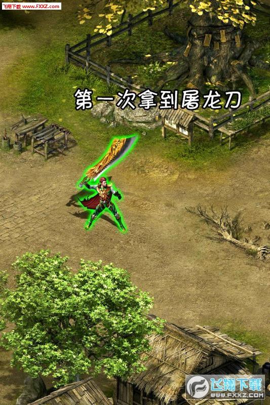 龙之觉醒真爱玩游戏5.0.0截图1