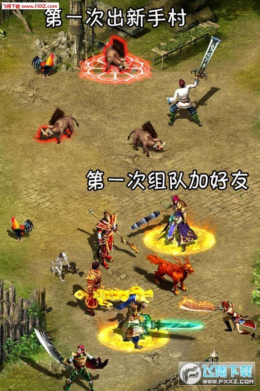 龙之觉醒真爱玩游戏5.0.0截图2