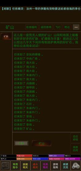 江湖儿女手游v1.0截图0