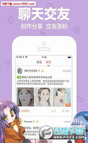 韩国猫爪漫画网页端4.1.2截图0