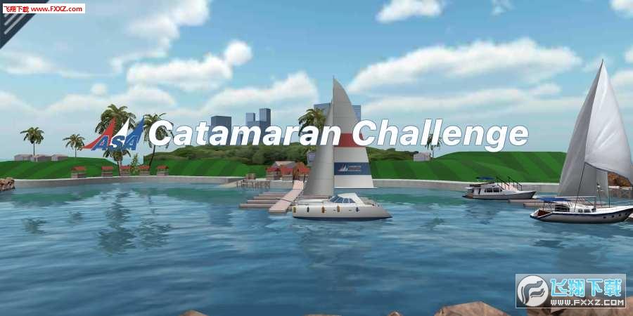 ASA双体船挑战赛中文版v1.0截图0