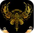 好望角app手机挖矿版1.0.0