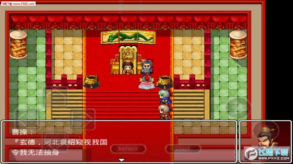吞食三国诸葛孔明传安卓版v1.0截图3