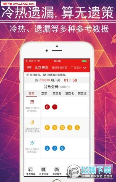 062彩票app官方最新版v1.0截图1