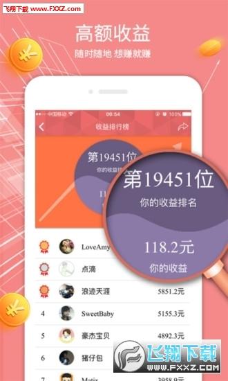 开心挖客app钻石兑换版1.0截图2