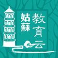 2020芜湖智慧教育平台阳光云课平台appv1.7.0