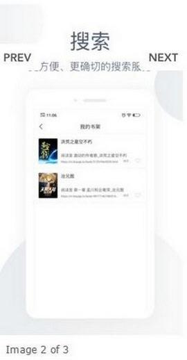 云浏览器手机版2.0.0截图0