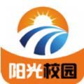 阳光校园空中课堂软件v3.1