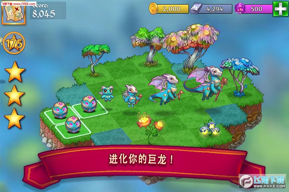 萌龙进化史红包版app官网版1.0.0截图0