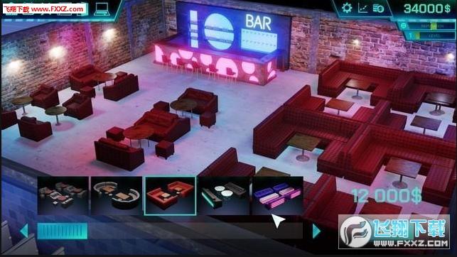 酒吧蹦迪模拟器手游中文版截图2