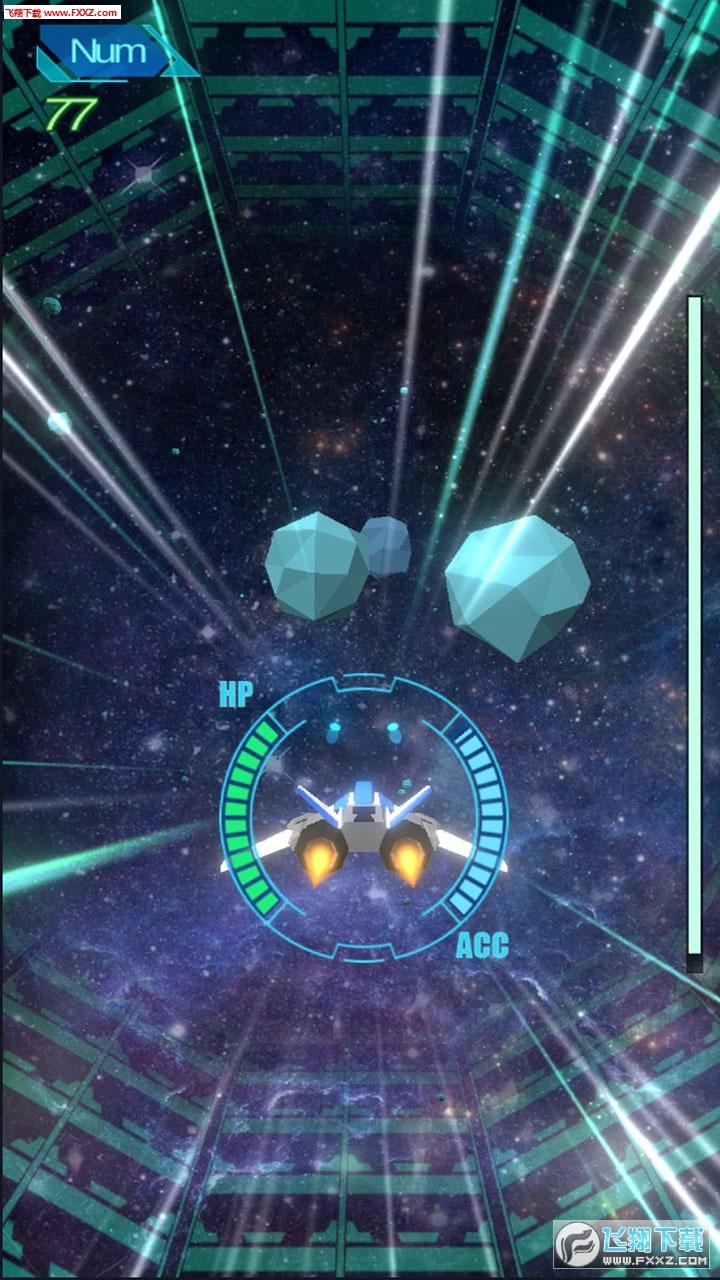 星间飞行安卓版1.0截图0