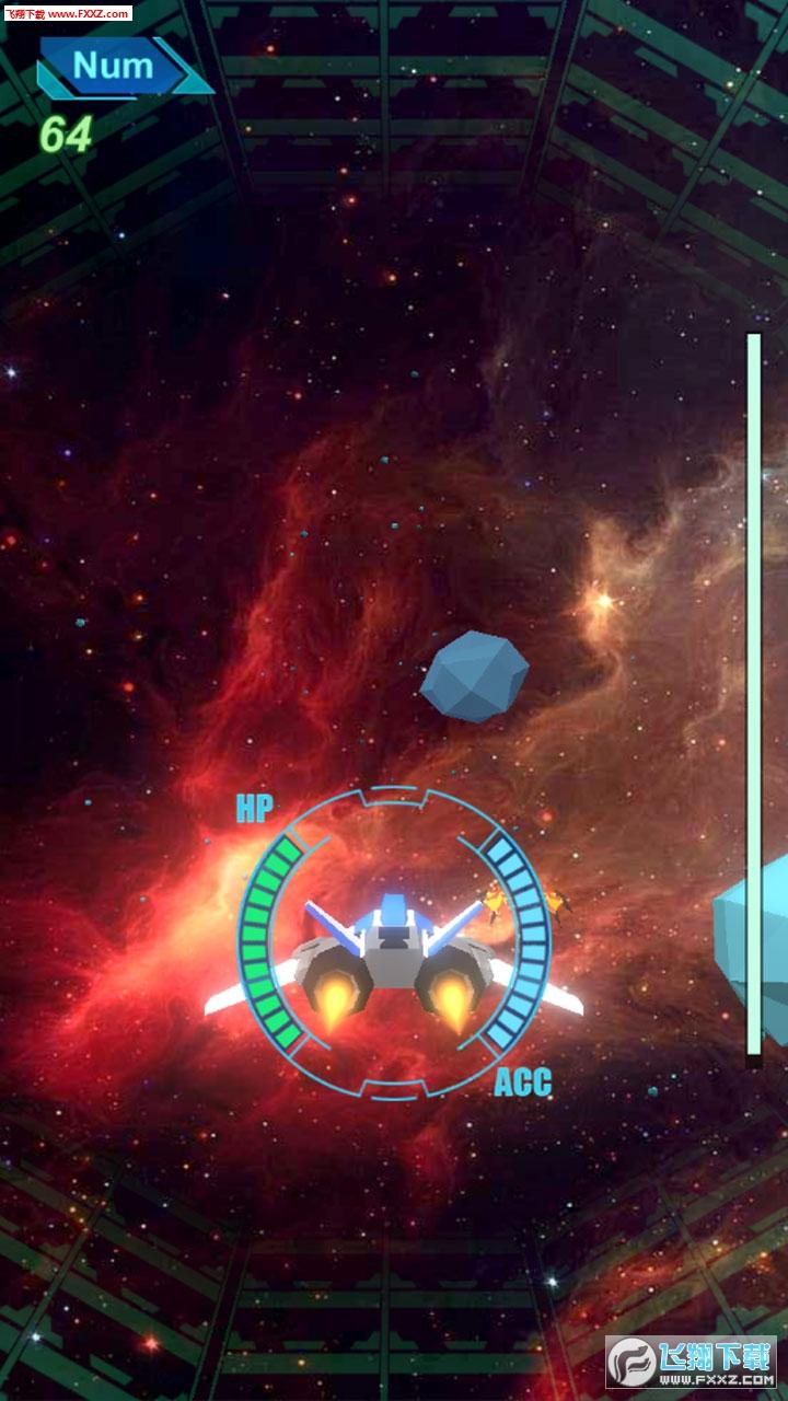 星间飞行安卓版1.0截图2