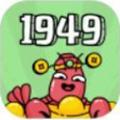 世界农场小龙虾游戏赚钱appv1.0.0