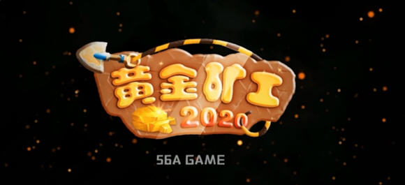 黄金矿工2020版手游_黄金矿工2020版单机游戏