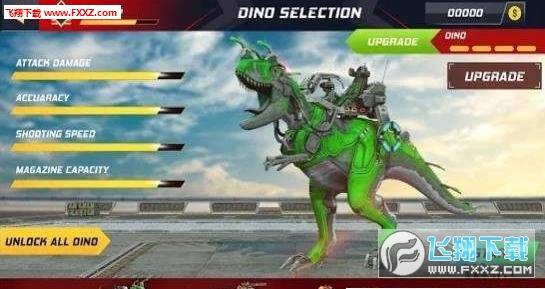 怪物世界恐龙战争3D手机版1.1截图0