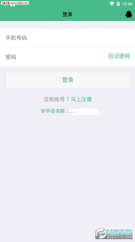 大聚福接单赚钱app红包版1.0截图0