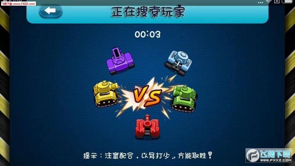 我坦克玩的贼6破解版1.0截图1