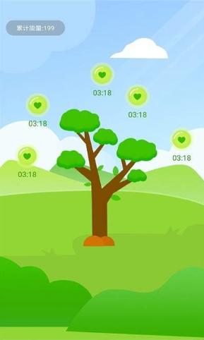 喝水赚钱app安卓最新版1.0.0截图0