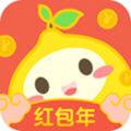 柠檬精瓜分1亿现金邀请好友赚app1.0