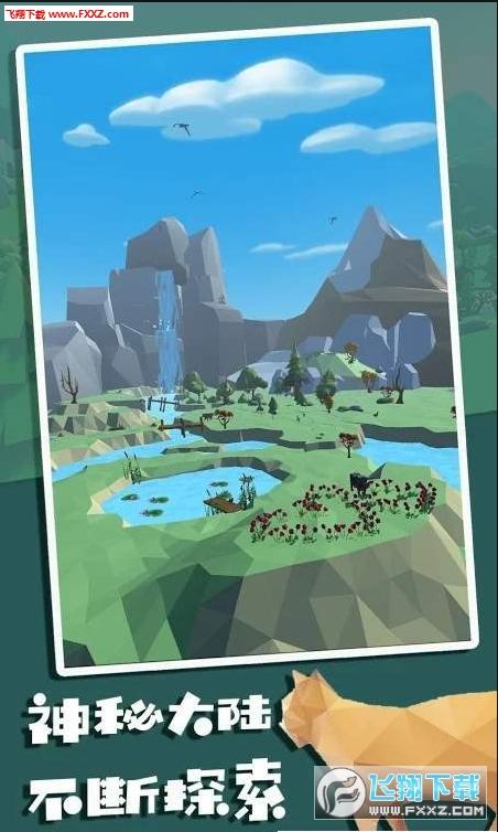 风谷之岛安卓版1.0.0截图1