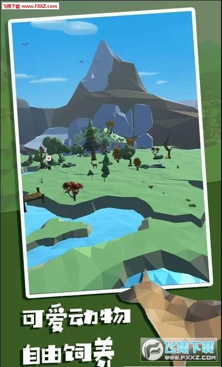 风谷之岛安卓版1.0.0截图0