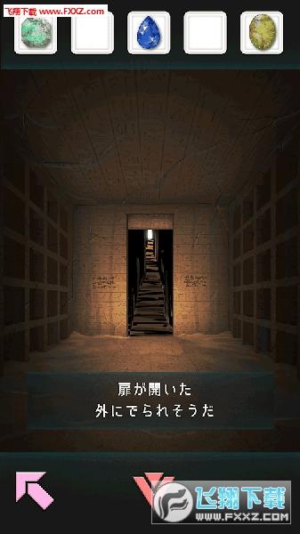 逃脱游戏四姐妹不灭的宝石中文版截图0